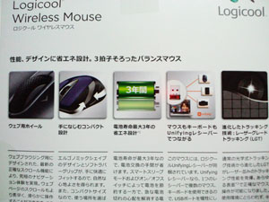 mouse-(1)