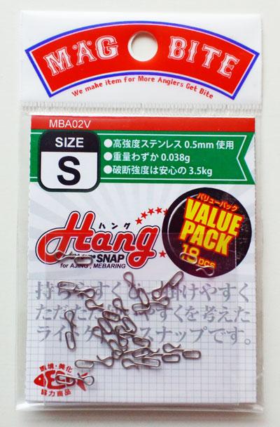 ハング-1