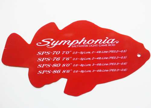 シンフォニア-(1)
